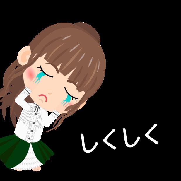 みかんちゃん